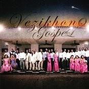 Vezikhono Gospel Songs