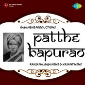 Patthe Bapurao Songs
