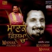 Manak Filma - Kuldeep Manak Songs
