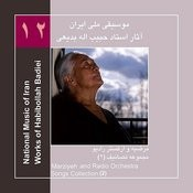 Works Of Habibollah Badiei 12 ,Marziyeh & Radio Orchestra , Songs Collection 2 Songs