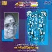 Revival - Harikeerthanam Songs