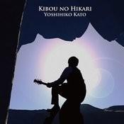 Kibou No Hikari Songs