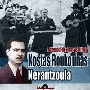 Nerantzoula: Authentic Folk Songs 1934-1960 Songs