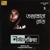 Tandrahara Raat Nostalgia Vol 5 Songs
