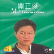 Bao Li Jin 88 Ji Pin Yin Se Xi Lie - Michael Kwan Songs