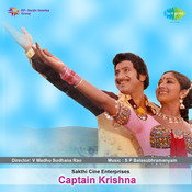 Captain Krishna Songs
