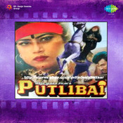 natiya qawwali mp3 download