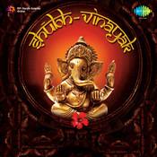 Shubh Vinayak Songs
