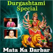 Durgashtami - Mata Ka Darbar Songs