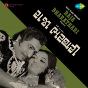 Raja Bharathari Songs