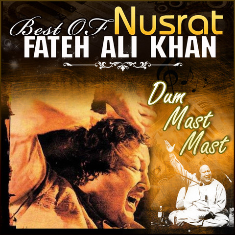 dum mast mast mp3 free download