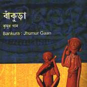 Bankura Songs