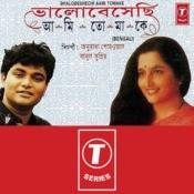 Bhalo Besheshi Aami Tomake Songs