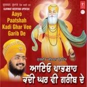 Aeyo Patshah Kadi Ghar Vi Garib De Songs