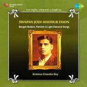 Saghana Banogiri - Jaijayanti Song