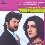 Thikana Songs