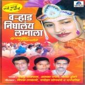 Varhad Nighalay Lagnala Songs