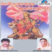 Tera Chola Laal Gulaal Mata Sherawali Ae Songs