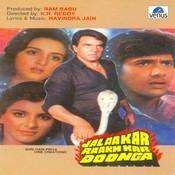 Jalaakar Raakh Kar Doonga Songs