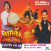 Chhod Chala Song