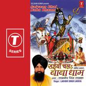 Saiyaan Chal Baba Dhaam Songs