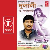 Dulalee Songs