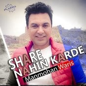 Share Nahin Karde Songs