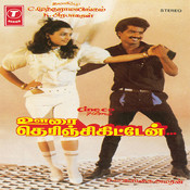 Oorai Theringikkiten Songs