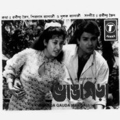 Anuraag Vol.1 Songs