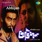 Abhijan Songs