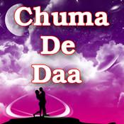 Chuma De Daa Songs