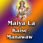 Maiya La Kaise Manawaw Songs