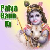 Palya Gaun Ki Songs
