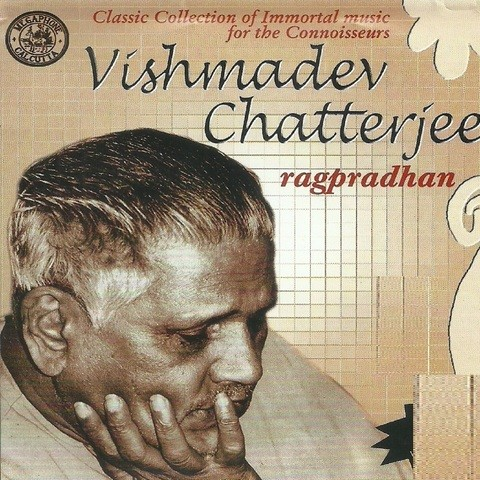 Classic Collection Vishmadev Chatterjee Vol 1