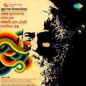 Surer Pather Haowai Haowai (rabindra Sangeet) Songs
