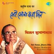 Dwijen Mukherjee - Sei Sona Jhara Din Songs