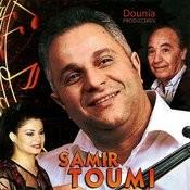 Aakli Rah M'aaha Song