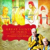 Prabhu More Song