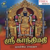 Sri Kandhimathi Songs