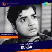 Durga Songs