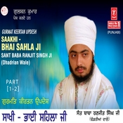 Saakhi Bhai Sahla Ji Songs