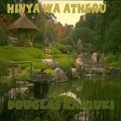Hinya Wa Aria Atheru Song