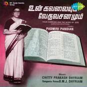 Padmini Pandian Chiristian Devotional Songs Songs