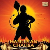 Hanuman Chalisa By Udit Narayan Songs