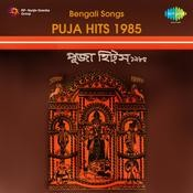 Bengali Puja Hits Songs