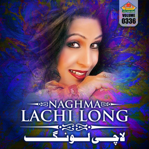 long lachi new song download