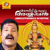 Ambilipoovalle Mp3 Song Download Ambilipoovalle Ayyappan