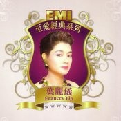EMI Lovely Legend - Frances Yip Songs