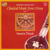 Classical Music From Orissa By Sunanda Patanaik Songs