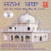 Janam Katha Sant Bagga Singhmaharaj Songs